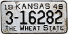1949 Kansas # 16282, Shawnee County