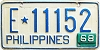 1968 Philippines Tax Exempt Official # E*11152