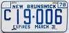 1978 New Brunswick Commercial # C19-006