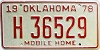 1978 Oklahoma Mobile Home # H 36529