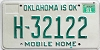 1981 Oklahoma Mobile Home # H 32122
