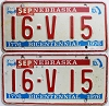 1984 Nebraska bicentennial graphic pair # V15, Seward County