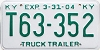 2004 Kentucky Truck Trailer # T63-352