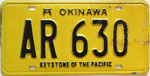Island Nations License Plates For Sale