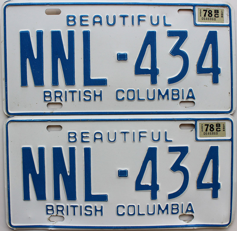 1967 ILLINOIS license plate # 55 371