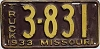 Real Old Missouri License Plates