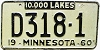 1960 MINNESOTA Dealer license plate # D318-1