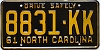 1961 North Carolina Trailer # 8831-KK