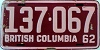 1962 BRITISH COLUMBIA license plate # 137-067
