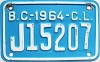 1964 British Columbia Carrier # J15207