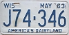 1963 Wisconsin license plate # J74-346