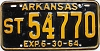 1964 Arkansas Semi Trailer # 54770