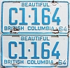 1964 British Columbia Truck pair # C1-164