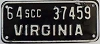 1964 VIRGINIA State Commerce Commission license plate # 37459