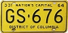 1964 Washington D.C. license plate # GS-676