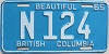 1965 British Columbia National Defense # N 124