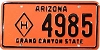 1966 Arizona Highway Department # 4985, MINT