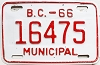 1966 British Columbia Municipal # 16475