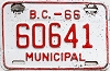 1966 British Columbia Municipal # 60641