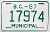 1967 British Columbia Municipal # 17974