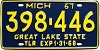 1967 Michigan Trailer # 398-446