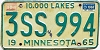 1967 MINNESOTA license plate # 3SS-994