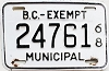 1968 British Columbia Municipal Exempt # 24761