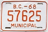 1968 British Columbia Municipal # 57625