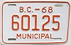 1968 British Columbia Municipal # 60125