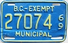 1969 British Columbia Municipal Exempt # 27074