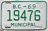1969 British Columbia Municipal # 19476