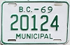 1969 British Columbia Municipal # 20124
