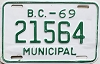 1969 British Columbia Municipal # 21564