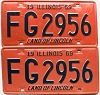 1969 Illinois pair # FG 2956