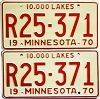 1970 Minnesota Recreational Vehicle pair # R25-371