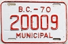 1970 British Columbia Municipal # 20009