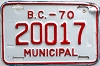 1970 British Columbia Municipal # 20017