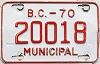 1970 British Columbia Municipal # 20018