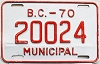 1970 British Columbia Municipal # 20024