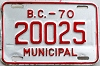 1970 British Columbia Municipal # 20025