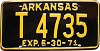 1971 Arkansas Trailer # 4735