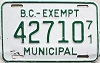 1971 British Columbia Municipal Exempt # 42710