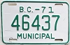1971 British Columbia Municipal # 46437