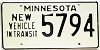 1973 Minnesota New Vehicle In Transit # 5794