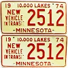 1974 Minnesota New Vehicle In Transit pair # 2512