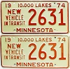 1974 Minnesota New Vehicle In Transit pair # 2631