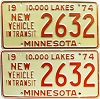 1974 Minnesota New Vehicle In Transit pair # 2632