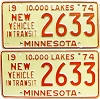 1974 Minnesota New Vehicle In Transit pair # 2633