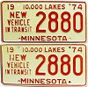 1974 Minnesota New Vehicle In Transit pair # 2880