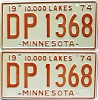 1974 Minnesota pair # DP-1368